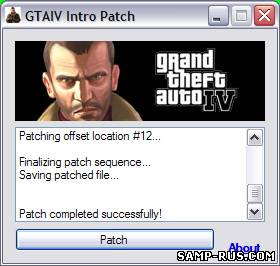 GTA IV Intro Patch v1.1